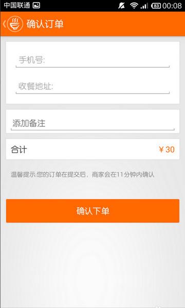 美团外卖 5.11.3-第8张图片-cc下载站