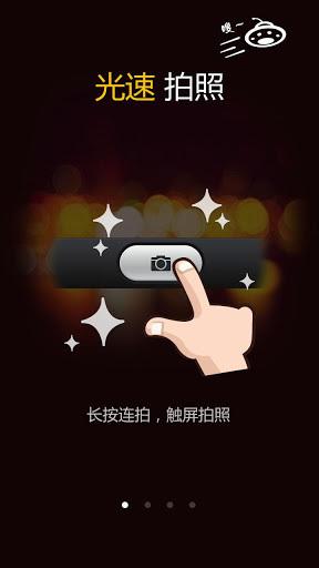 魅拍 3.5.1.84 官方版-第2张图片-cc下载站