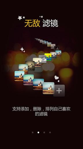 魅拍 3.5.1.84 官方版-第3张图片-cc下载站