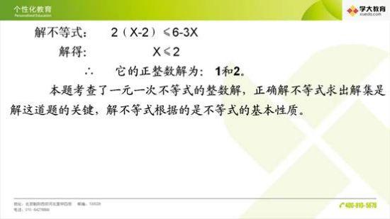 菁优网 3.5.3-第6张图片-cc下载站