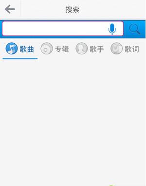 咪咕音乐 5.0.8-第5张图片-cc下载站