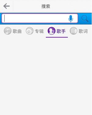 咪咕音乐 5.0.8-第6张图片-cc下载站