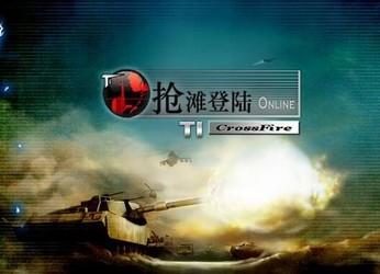 抢滩登陆战 2002简体中文版-第4张图片-cc下载站