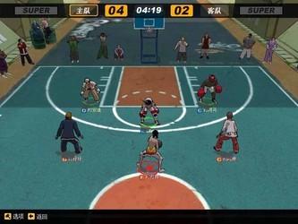 街头篮球 正式版-第6张图片-cc下载站