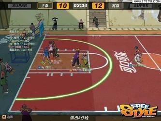 街头篮球 正式版-第5张图片-cc下载站