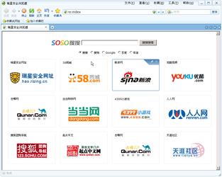 瑞星安全浏览器 5.0-第2张图片-cc下载站