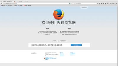 火狐浏览器Firefox for Mac 72.0-第2张图片-cc下载站