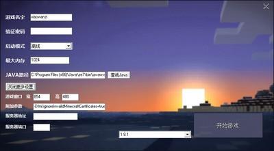 Minecraft PE(我的世界携带版)-第2张图片-cc下载站