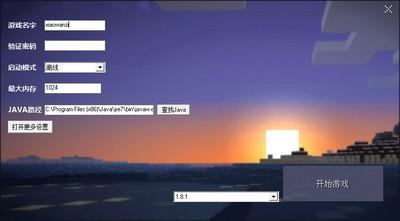 Minecraft PE(我的世界携带版)-第3张图片-cc下载站