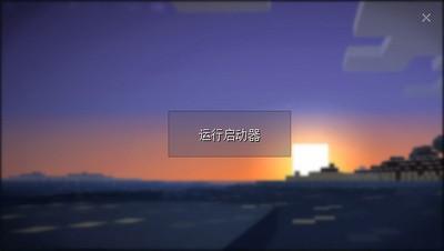 Minecraft PE(我的世界携带版)-第4张图片-cc下载站