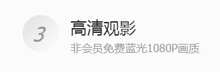腾讯视频 2.6.0.1059  TV版官方版-第4张图片-cc下载站