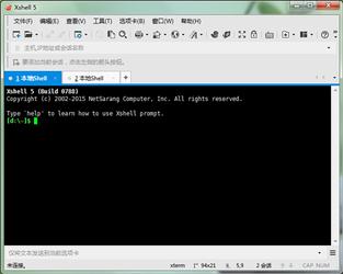 Xshell 6终端模拟器软件 6.0.101-第3张图片-cc下载站