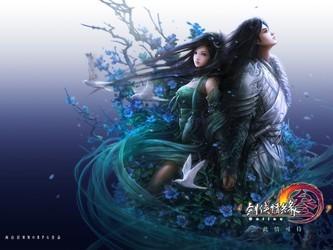 剑侠情缘3 单机版-第4张图片-cc下载站