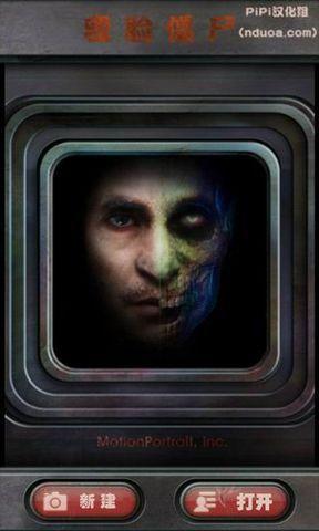 变脸僵尸:ZombieBooth 4.41-第2张图片-cc下载站
