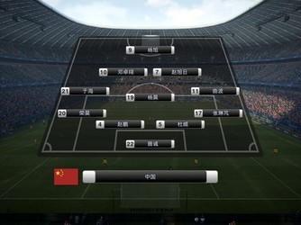 实况足球2012 中文版-第4张图片-cc下载站