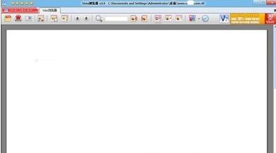 Visio浏览器 2.0-第3张图片-cc下载站