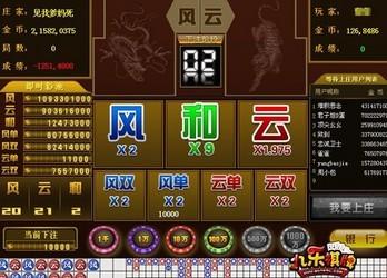 九乐棋牌-第4张图片-cc下载站