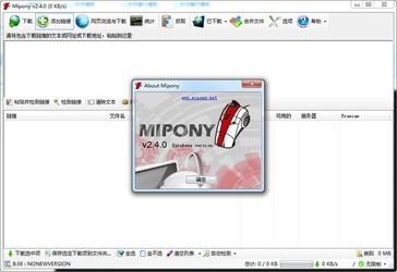 MiPony 3.0.5-第3张图片-cc下载站