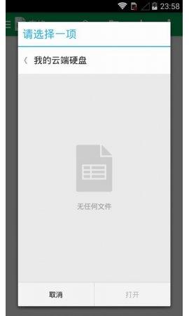 表格 1.7.152.05.30-第3张图片-cc下载站