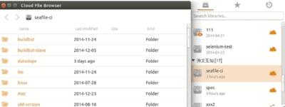 Seafile客户端 7.0.4-第2张图片-cc下载站