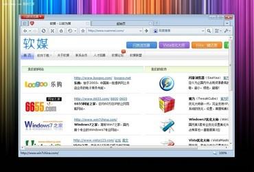 闪游浏览器 3.39-第2张图片-cc下载站