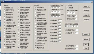 三国志9修改器 1.08-第2张图片-cc下载站