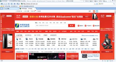 多屏互动浏览器 电脑版-第2张图片-cc下载站