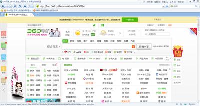 多屏互动浏览器 电脑版-第3张图片-cc下载站