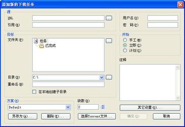 网络传送带 2.96-第5张图片-cc下载站