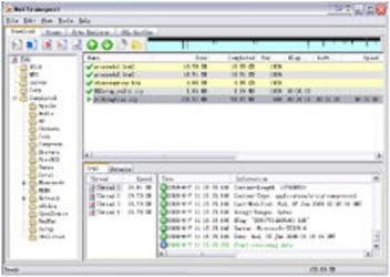 网络传送带 2.96-第4张图片-cc下载站