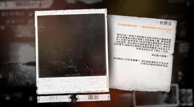 This War of Mine 中文版-第4张图片-cc下载站
