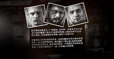 This War of Mine 中文版-第5张图片-cc下载站