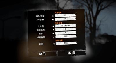 This War of Mine 中文版-第7张图片-cc下载站