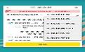 龙之谷手游按键精灵脚本小助手 2.7.5