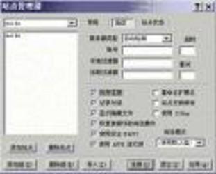 LeapFTP 3.1.0-第3张图片-cc下载站