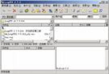 LeapFTP 3.1.0-第2张图片-cc下载站