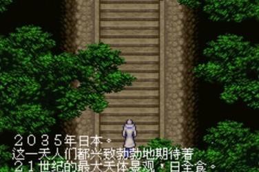 恶魔城晓月圆舞曲 中文版-第3张图片-cc下载站