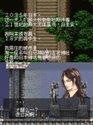 恶魔城晓月圆舞曲 中文版-第4张图片-cc下载站