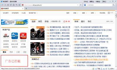 超快浏览器 3.3.1-第2张图片-cc下载站