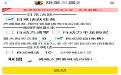 游戏蜂窝胡莱三国2手游辅助工具 2.7.5