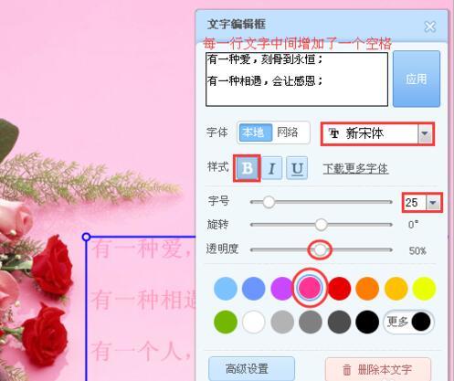 美图文字秀秀 3.9.9-第3张图片-cc下载站