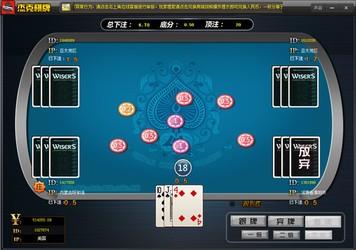 杰克棋牌 23.6-第2张图片-cc下载站