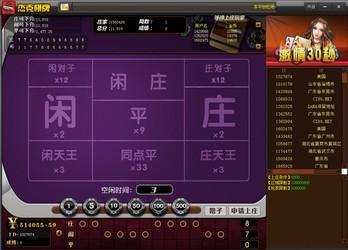 杰克棋牌 23.6-第3张图片-cc下载站