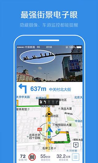 腾讯路宝 3.2.0.21-第2张图片-cc下载站