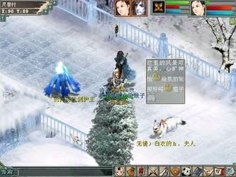 新大话西游2-第5张图片-cc下载站