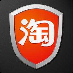 淘宝安全中心 3.3
