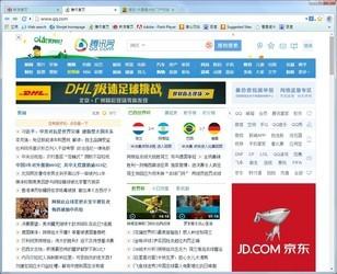 风之影浏览器 25.0.3-第3张图片-cc下载站