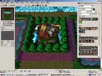 魔兽争霸地图编辑器 1.24-第3张图片-cc下载站