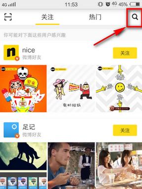 nice 4.0.5-第2张图片-cc下载站