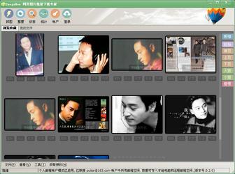 ImageBox网页图片批量下载工具 8.0.3-第3张图片-cc下载站